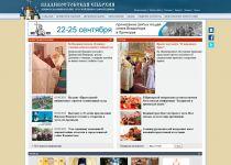 Владивостокская епархия Русской Православной Церкви