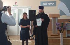 Протоиерей Ростислав Мороз награжден благодарственным письмом