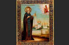 Принесение иконы святого преподобного Иосифа Волоцкого