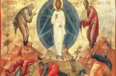 Двунадесятый праздник Преображение Господне
