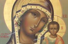 3 августа 18:00 Молебен к Божией Матери перед Ее иконой, именуемой Каазанская