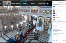 Фоторепортаж о  трансляции Богослужения Великой Пятницы