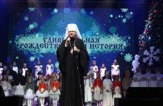 """""""Удивительные Рождественские истории"""""""