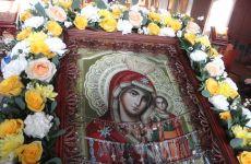 """Молебен к Божией Матери пред Ее иконой, именуемой """"Казанская"""""""