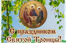 Троицкая родительская суббота и День рождения Церкви