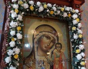 20 июля 17:00 ВСЕНОЩНАЯ. ПРЕСТОЛЬНЫЙ ПРАЗДНИК. КАЗАНСКОЙ ИКОНЫ БОЖИЕЙ МАТЕРИ