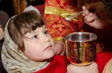 Главное Таинство Церкви
