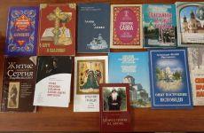 Подарки к Дню православной книги