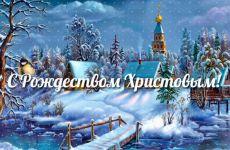 Рождественское поздравление настоятеля Казанского храма протоиерея Ростислава Мороз