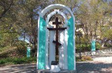 Фоторепортаж: мемориальный крест